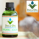 インカオイル organic Jojoba oil ( gold light デオライズド ) 60 ml fs3gm