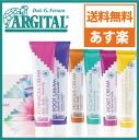 アルジタル healing cream ( Chamomile echinacea eucalyptus ) アルジタル /ARGITAL