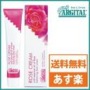 / oar skin / humidity retention cream /fs3gm for 48 g of Algie Tal balancing R cream Algie Tal /ARGITAL/ faces