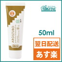 Alastar Green Clay paste 50 ml face & body for [alastar ARGITAL face Pack]