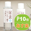 Hyaluronic acid and urea lotion N 4 oz fs3gm
