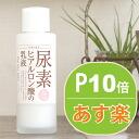 Hyaluronic acid and urea lotion N 100 ml fs3gm