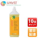 1 liter of fashion wearing liquid detergent fs3gm for sonnet SONETT natural wash liquid wool silk