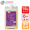 Liquid detergent fs3gm for 5 liters of sonnet SONETT natural wash liquid washing