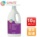 Liquid detergent fs3gm for 2 liters of sonnet SONETT natural wash liquid washing