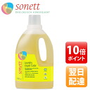 Liquid detergent fs3gm for 1.5 liters of sonnet SONETT natural wash liquid color colored patterns things