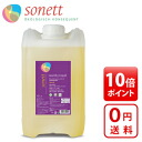 Liquid detergent fs3gm10P30Nov13 for 10 liters of sonnet SONETT natural wash liquid washing