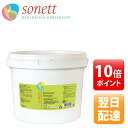1 kg of detergent natural dishwasher fs3gm for sonnet SONETT dishwashers