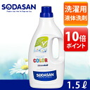 Liquid detergent for soda sun laundry liquid 1.5L <white goods, colored pattern things>