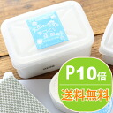 "OTA's home handmade soap 1300 g Kyoto hannari honpo-4 / 18 FBS Fukuoka broadcasting 'wide & cod roe"", was featured!"