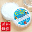 "OTA's home handmade soap 60 g Kyoto hannari honpo-4 / 18 FBS Fukuoka broadcasting 'wide & cod roe"", was featured!"