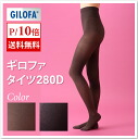 Giraffe tights 280 deniers [GILOFA giraffe tights Womens mens unisex ringtone pressure medical elastic stockings 280d legs chill swelling improve prevention, 10P25Oct14