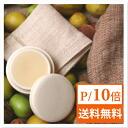 NIAID argan cream 8 ml naiad argan oil
