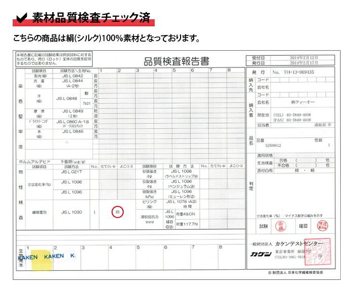 src=http://image.rakuten.co.jp/aimoha/cabinet/itempic/brand/rglt/sj508612_silk.jpg></p>   <p><img alt=