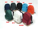 OUTDOOR 4052EXPT backpack (factory)