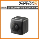 Cyrc90kd4