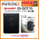 Ig-gcf15_1