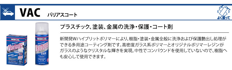 http://image.rakuten.co.jp/ainekusu/cabinet/02409470/02603367/a141_top3.jpg