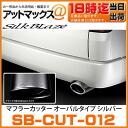 Cut-012_1
