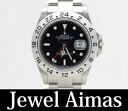 Rolex EXPLORE2 / Explorer 2 16570 black dial men's watch