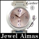 Cartier Pasha C big date W31058M7 pink character Panel SS stainless steel ladies boys unisex automatic