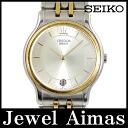 Seiko credor 8J86-6A00 Silver Dial YG yellow gold SS stainless steel Combi Mens boys quartz