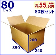 350×240×200