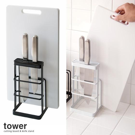 包丁立て、まな板立て、包丁入れカッティングボード&ナイフスタンドTOWER〔タワー〕