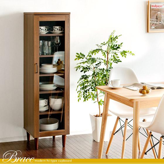 キッチン収納 ラック キャビネット Brace〔ブレス〕ハイタイプ食器棚 幅39.5cm ブラウン