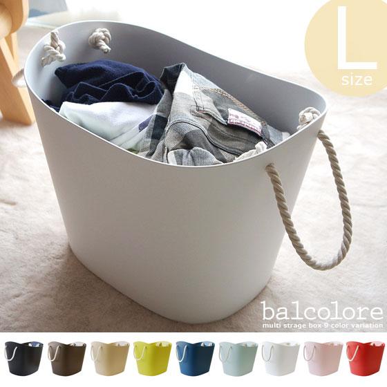balcolore〔バルコロール〕 Lサイズ ホワイト ブラウン カフェオレ ブルー グリーン ピンク レッド Lサイズ Lサイズのみの販売となっております。