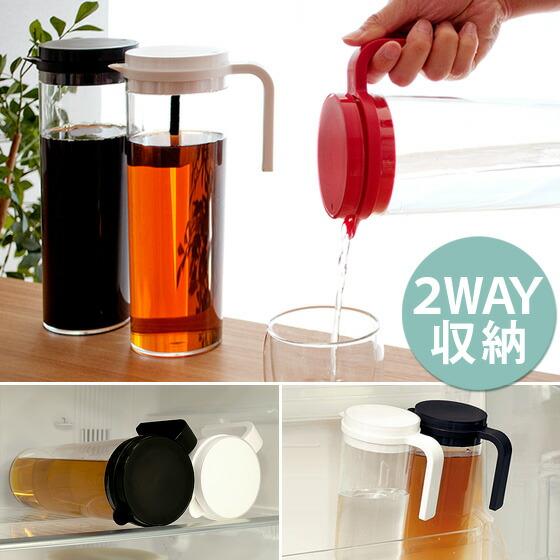 食器ウォーターカラフェ瓶ピッチャーお茶入れ冷水筒ピッチャーガラスポット