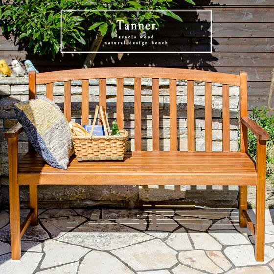 """ガーデン ベンチ パークベンチ テラス バルコニー 木製 アカシア ナチュラルデザインベンチ""""Tanner(タナー)"""""""