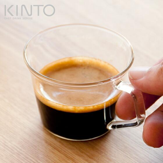 ガラスコップ、ガラスグラス、ガラスKINTO、キントーCAST(キャスト)エスプレッソカップ90ml