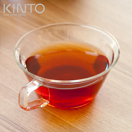 ガラスコップ、ガラスグラス、ガラスKINTO、キントーCAST(キャスト)ティーカップ220ml