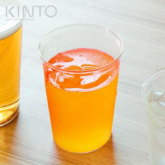 ガラスグラス、ガラス KINTO、キントー CAST (キャスト) アイスティーグラス 350ml