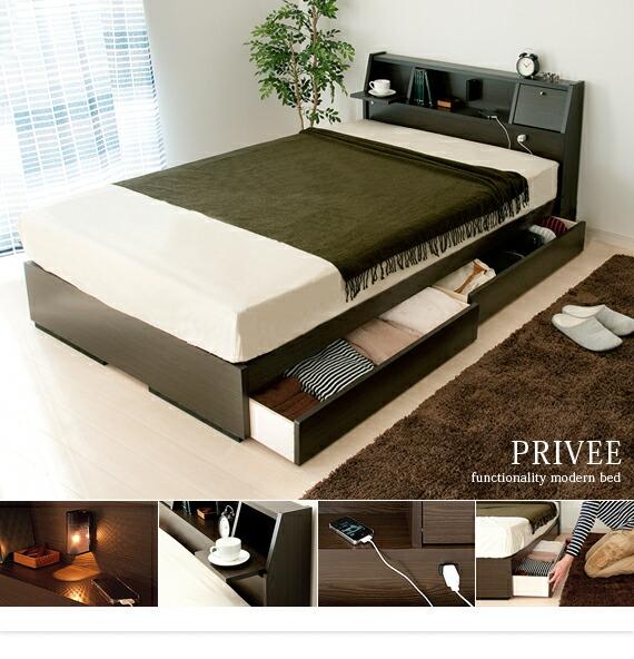 シングル マット付きシングルベッド : 付き シングルベッド 収納付き ...