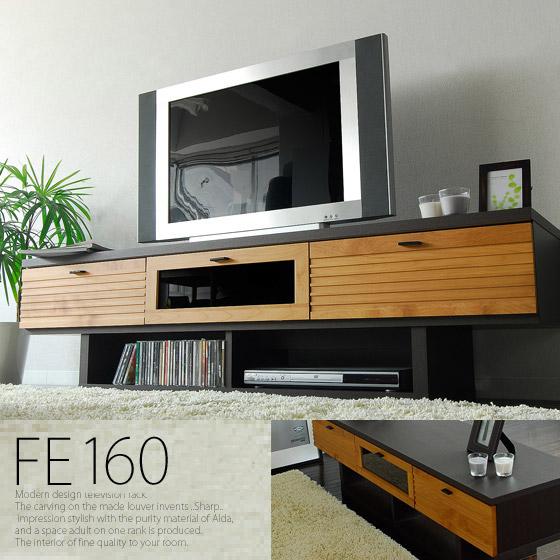 テレビ台 モダン テレビ台 FE160〔フィー160〕 ウォールナット、横幅160cm
