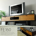 completed made in japan tv stand snack tv boards make lowboard living board wooden scandinavian. Black Bedroom Furniture Sets. Home Design Ideas