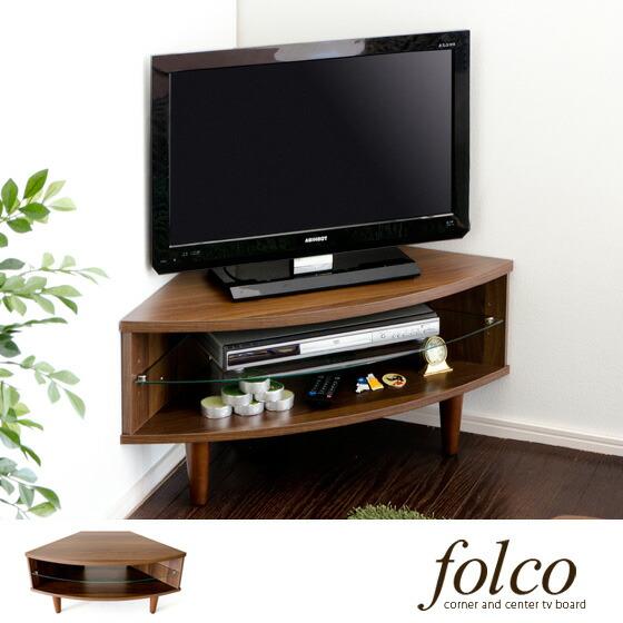 テレビ台 テレビラック コーナー folco〔フォルコ〕 横幅80cm ダークブラウン