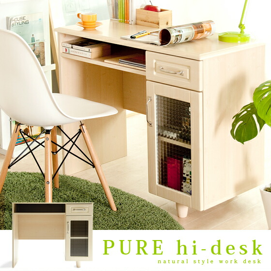 デスク、パソコンデスク 北欧 PURE hi-desk〔ピュアハイデスク〕 ナチュラル