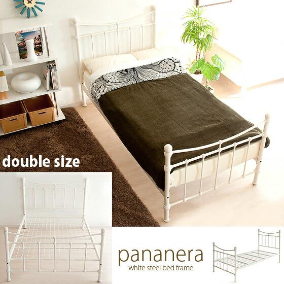 ベッドフレーム Pananera 〔パナネラ〕 ダブルサイズ マットレス無し ホワイト