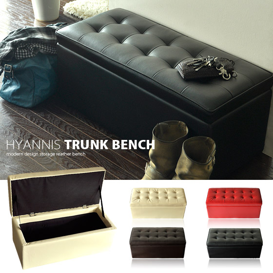 トランクベンチ HYANNIS TRUNK BENCH 〔ハイアニス トランクベンチ〕 アイボリー レッド ブラック ブラウン