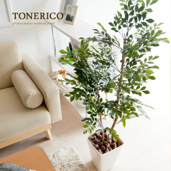 光触媒人工観葉植物トネリコ120cmグリン