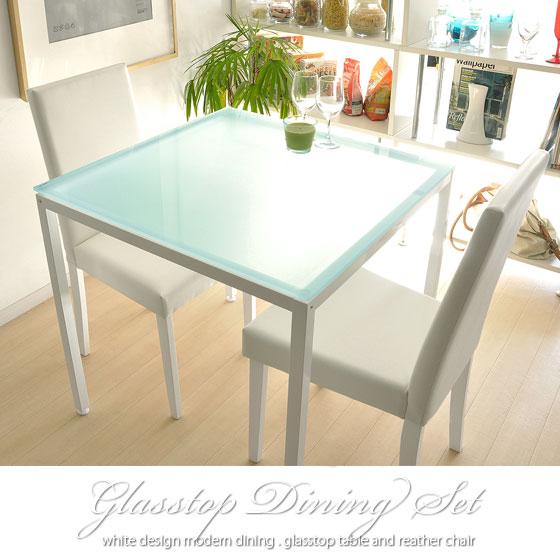 ガラス ダイニング テーブル ガラストップダイニング3点セット お届け日時指定をご利用の際は10月18日以降の指定にて承り致しております。