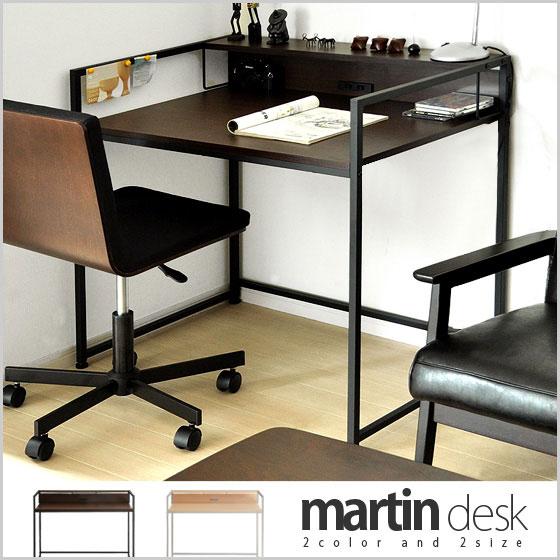 デスク モダン デスク martin deskmartin desk 〔マーティン デスク〕90cm タイプ ブラウン ナチュラル