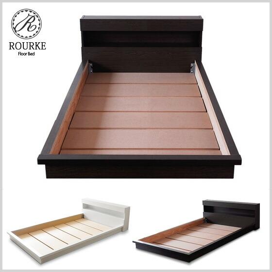 ベッド シングルベッド、木製ベッド、モダンフロアベッド フロアタイプベッド、ロータイプベッド、宮付きベッド 照明付きベッド、ライト付きベッド Rourke ダークブラウン ホワイト 【シングル】マットレスなし