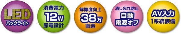 9V���Ἴ�ƥ�� VB-J09W icon