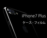 iPhone7 Plus