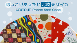 iPhone5s/5c/5���������ɥ쥹���å� in CUT OUT iPhone5������ �̲��ǥ�����