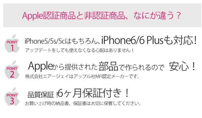 ���åץ�ǧ�ڼ���iPhone6,iPhone6 Plus,iPhone5s/5c/5/�ֺ���DC���Ŵ��DKJ-LP2��